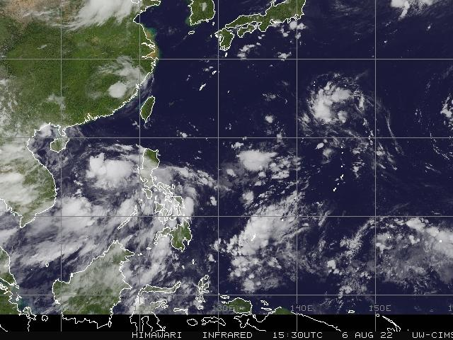 Himawari 8 Satellite Imagery Slideshow