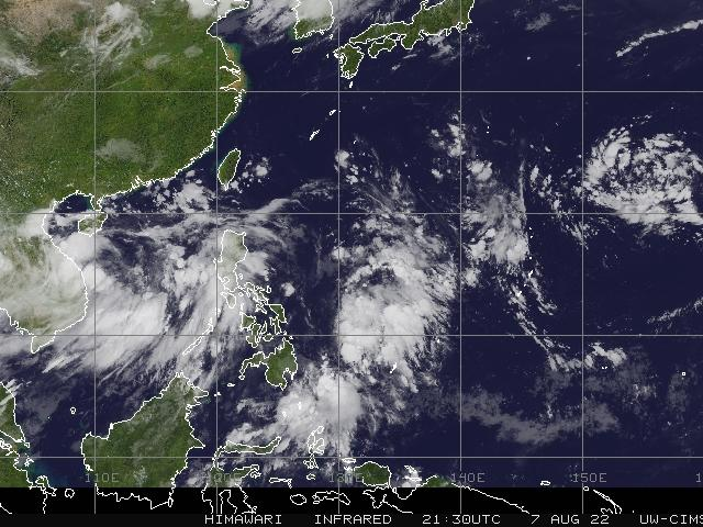 Himawari 8 Satellite Imagery